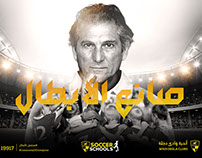 Manuel jose in Wadi degla club