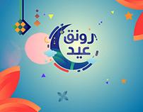 Eid ul Azha Ident