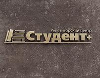 """Разработка логотипа для репетиторского цента """"Студент +"""
