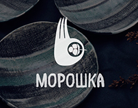 Logo for handmade studio MOROSHKA