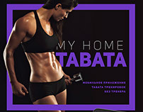 My home TABATA