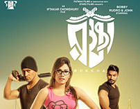 Rokkha | Film Publicity