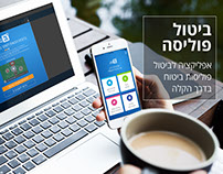 Bitul Polisa - mobile & web app