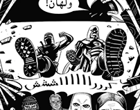 El3osba Comic Book. Issue 4