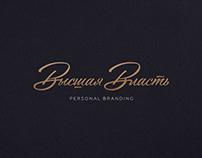 Personal branding studio identity