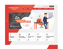 Design of the website of the translation agency.