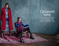 """""""Middle world"""" Fashion Collection mag nov 2017"""