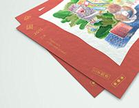 Poppychiao Illustration Studio |【三羊開泰】New Year Card