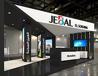 JEBAL BOOTH Design