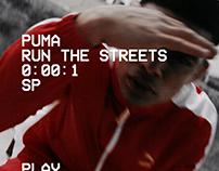 PUMA Run The Streets: Flying Machine