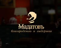 MADATOFF ARMENIAN COGNAC