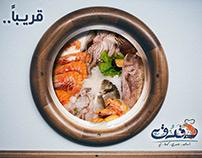 Sea Food Restaurant Social Media Post