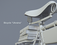"Bicycle ""Ukraina"" WIP"