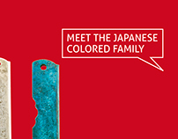 Meet the Japanese family
