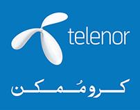 Telenor 3G Online Pakistan