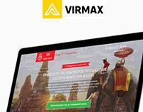 Landing page для тура в Индию