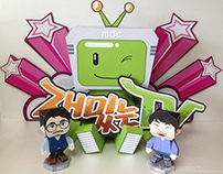 Funny TV Papertoy