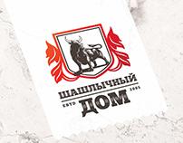 Branding: Barbecue House
