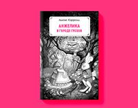 ЛитРес: Фейковые книги на 1 апреля