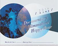 紀工聚會-紀錄片影展暨講座宣傳視覺