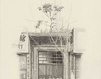 Hong Kong Door - Treeling