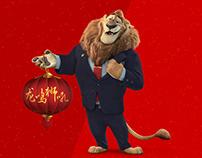 SOCIAL MEDIA CAMPAIGN/ Disney's Zootopia