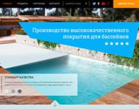 DEEW -  pool cowers - In Russia
