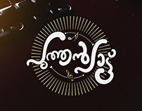 Puthen Pattu, TV Show Title Typography