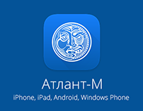 Atlant-M app for iOS, Android, Windows Phone