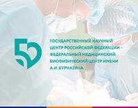 Медицинский центр  им. А.И. Бурназяна