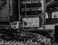 Osaka (Dé ja vu)
