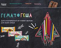 Landing page for Gematogesha, Ekzon