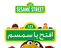 Sesame Street افتح يا سمسم story book illustrations.