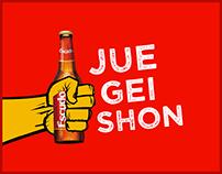 El Juegeishon