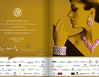 Al Fardan Jewellery Advertising campaign