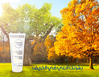 BIODERMA Social Media ADS