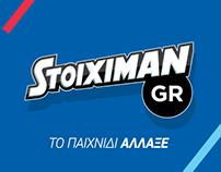 Stoiximan.gr Branding