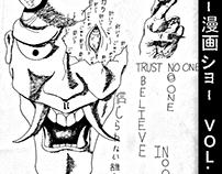 Manga Horror Show Vol. 1 preview