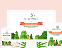 Idea4park