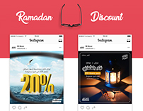 Mohamed Nour Optics - Ramadan Discount