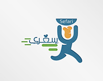 Sefari Logo I Mobile Applaction