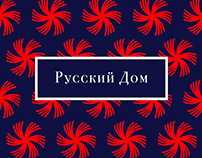 УК Русский Дом   Branding Visual Identity