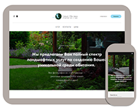 Landscape design studio website with custom icons