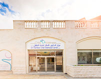 Kamkar Medical Studio - Dubai (UAE)