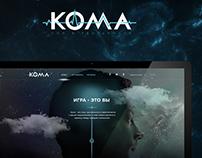 KOMA - quest room website