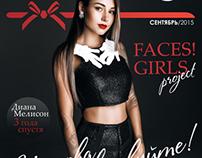 Faces Magazine  Seb' 15