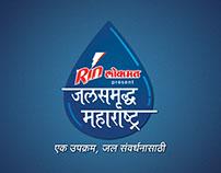 Rin Jal Samrudha Maharashtra