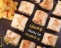 Al Hani
