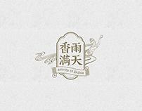《香雨满天》保健茶品牌包装设计