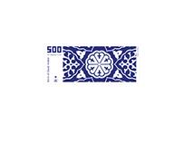 The Saudi Currency